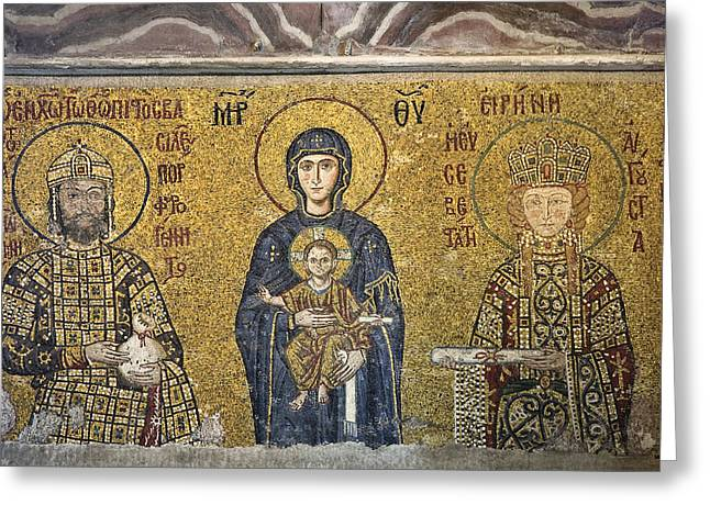 The Comnenus Mosaics In Hagia Sophia Greeting Card