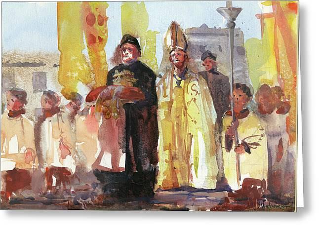The Coronation Greeting Card by Kristina Vardazaryan