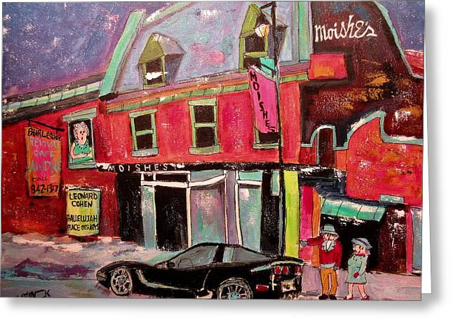 The Corvette At Moishe's Greeting Card