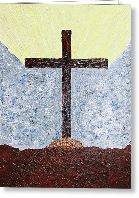 The  Cross  Of  Jesus Greeting Card