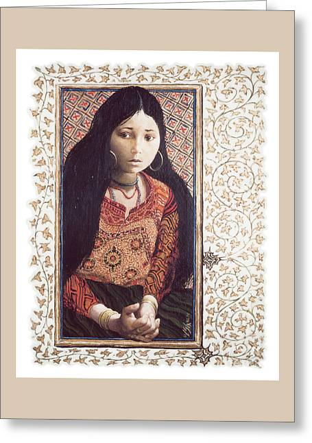 The Daughter Of Jairus - Lgdoj Greeting Card