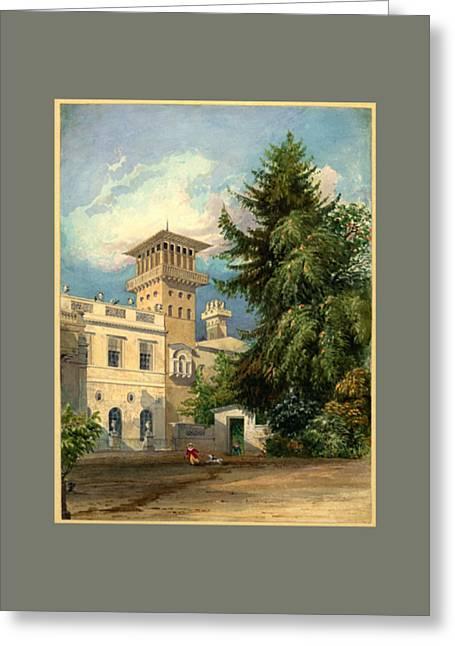 The Deepdene Entrance Court Greeting Card