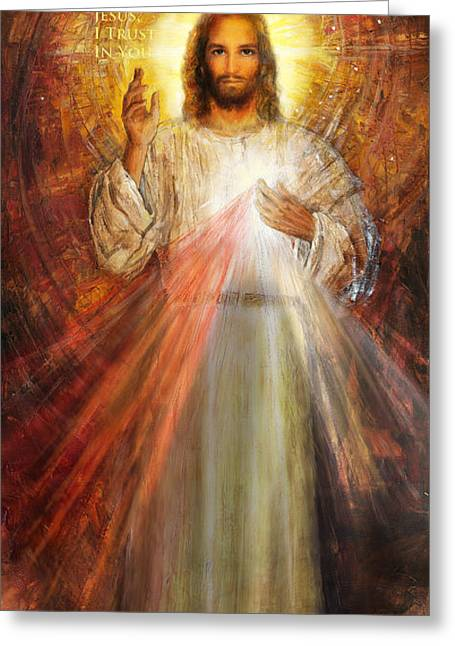 The Divine Mercy,  Jesus I Trust In You - 2 Greeting Card
