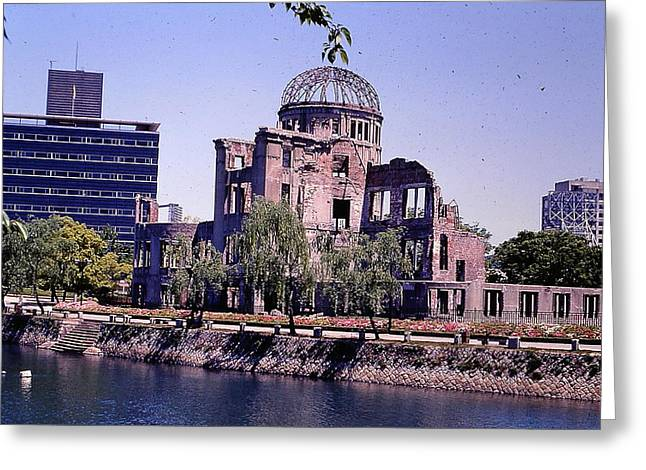 The Dome In Hiroshima Greeting Card by Robert Margetts