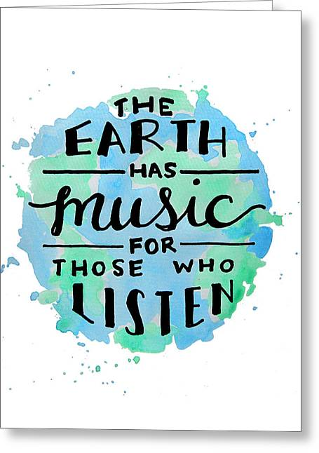 The Earth Has Music 8x10 Greeting Card by Michelle Eshleman