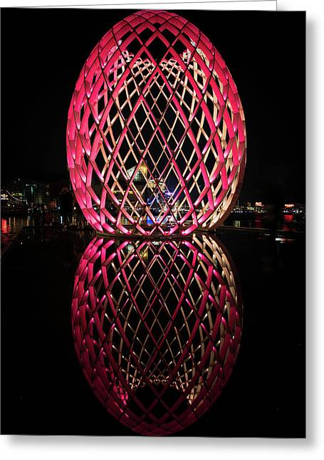 Greeting Card featuring the photograph The Egg by Mark Dodd