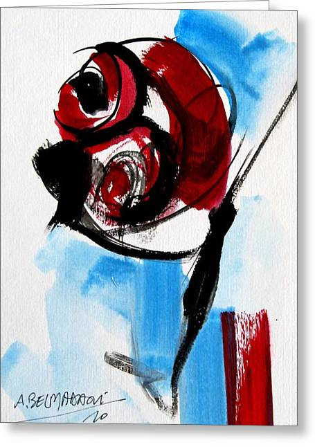 The Eyes Of Hunger Greeting Card by Bel Madani