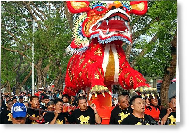 Greeting Card featuring the photograph The Fire Lion Procession In Southern Taiwan by Yali Shi