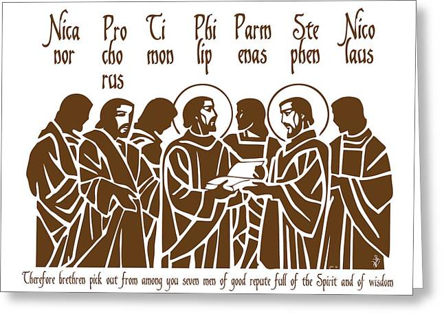 The First Deacons Greeting Card
