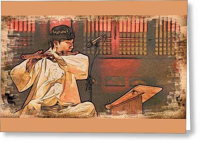 The Flautist Greeting Card