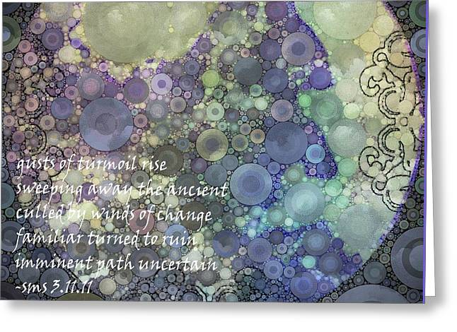 The Four Winds And Haiku Greeting Card