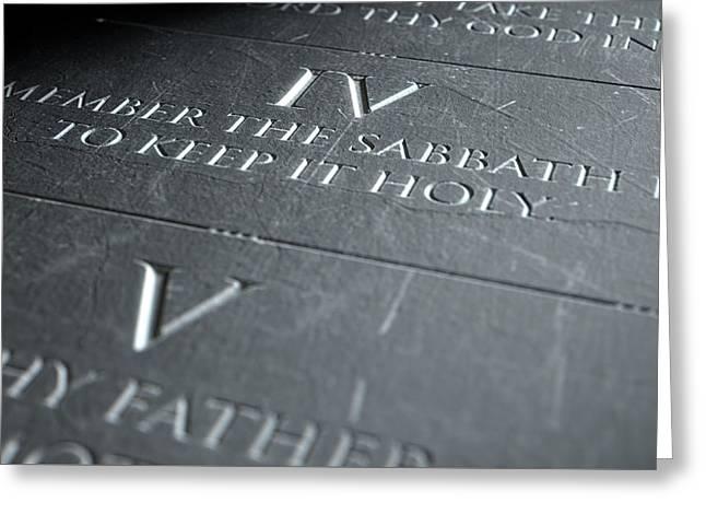 The Fourth Commandment Greeting Card