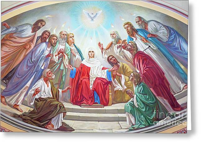 The Fresco Of Pentecost Scene Greeting Card by Jozef Sedmak