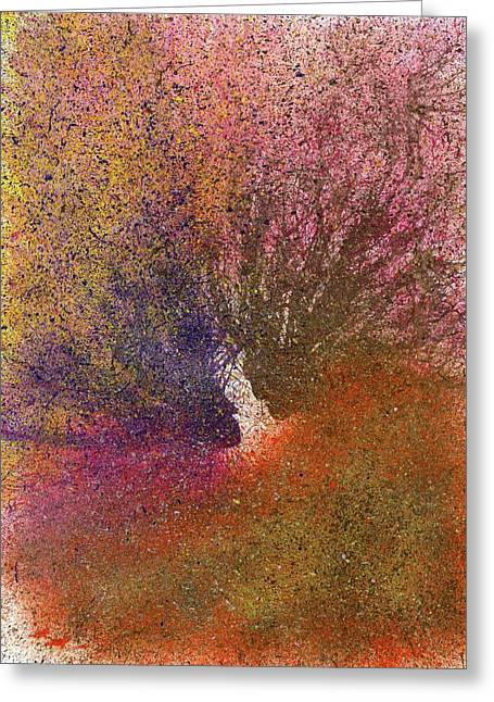 The Fusion Of Endless Love And Light #680 Greeting Card