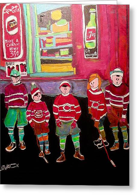 The Gang Street Hockey Rue Orleans Greeting Card