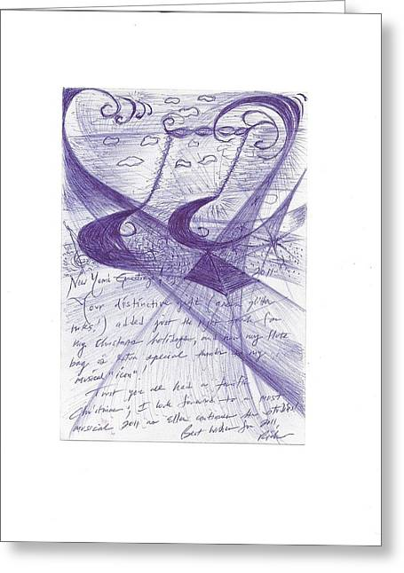 Music Time Drawings Greeting Cards - The Gift of Eighth Notes Greeting Card by Rich Graham