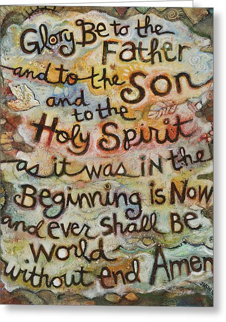 The Glory Be Greeting Card by Jen Norton