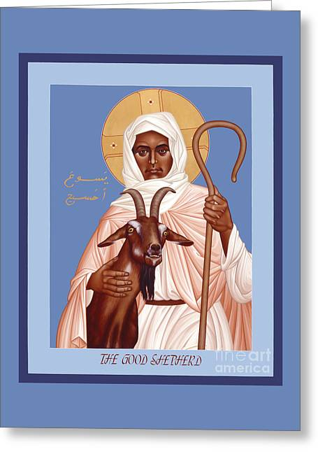 The Good Shepherd - Rlgos Greeting Card