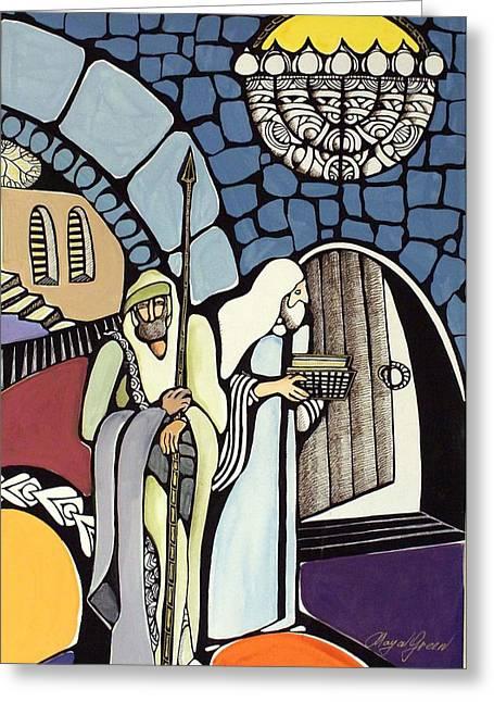The Great Synagogue Of Jerusalem  Greeting Card by Maya Green