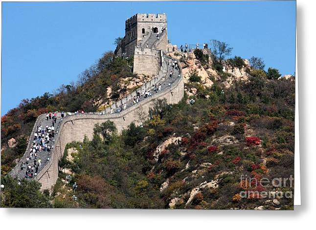 The Great Wall Mountaintop Greeting Card