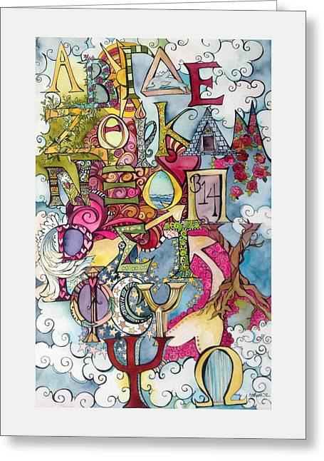 The Greek Alphabet Greeting Card
