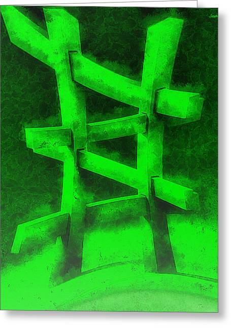 The Green Fence - Pa Greeting Card