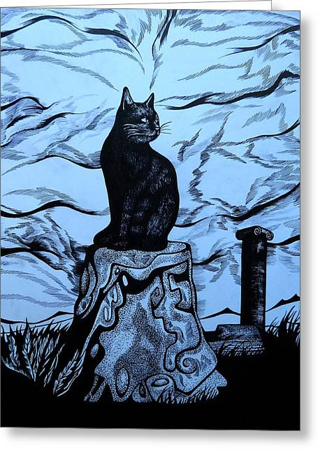 The Guard Of Ancient City. Turkey Greeting Card by Anna Duyunova