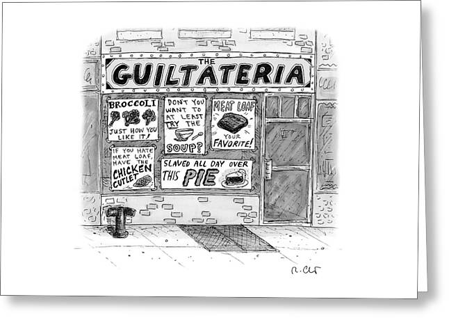The Guiltateria Greeting Card