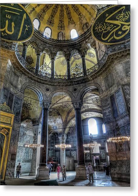 The Hagia Sophia Greeting Card