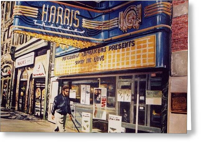 The Harris Theater Greeting Card by James Guentner
