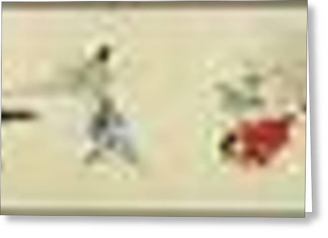 The Hegassen Scroll Greeting Card