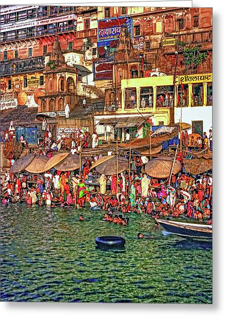 The Holy Ganges Greeting Card by Steve Harrington