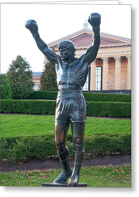 The Italian Stallion - Rocky Balboa Greeting Card