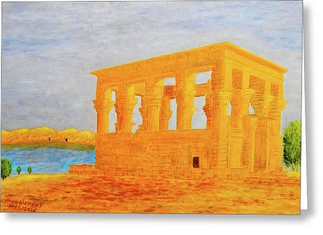The Kiosk Of Trajan, Philae Island, Aswan, Egypt Greeting Card by Ayman Alenany