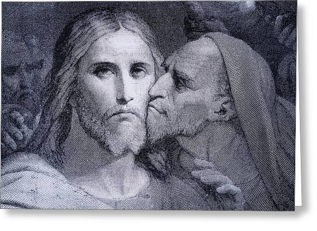 The Kiss. Judas Iscariot Kisses Jesus Greeting Card by Vintage Design Pics