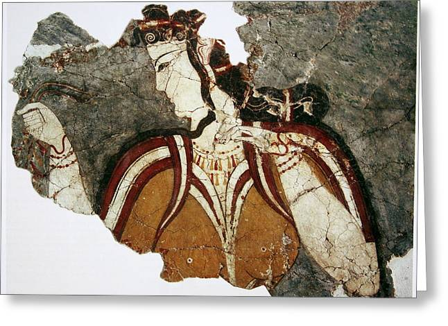 The Lady From Mycenae Greeting Card