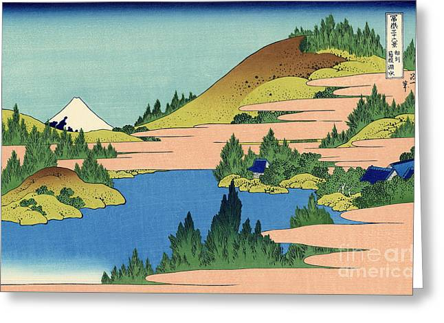 The Lake Of Hakone In The Segami Province Greeting Card by Hokusai