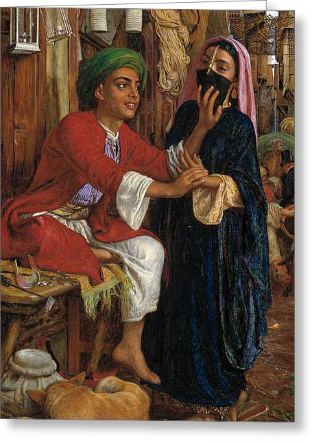 The Lantern Maker's Courtship, A Street Scene In Cairo  Greeting Card