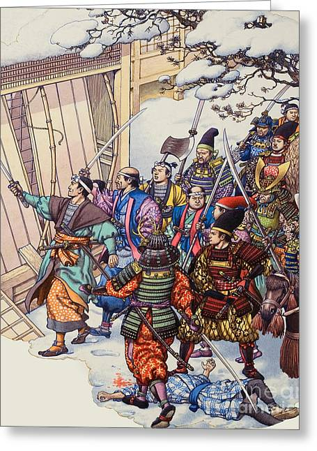 The Legend Of The Forty-seven Ronin Greeting Card