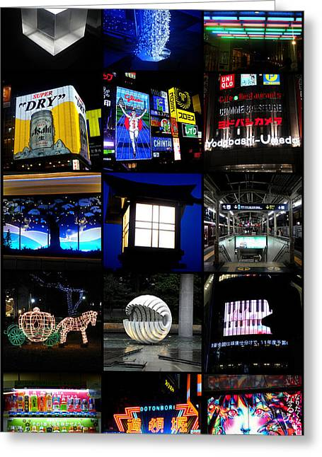 The Lights Of Japan Greeting Card by Roberto Alamino