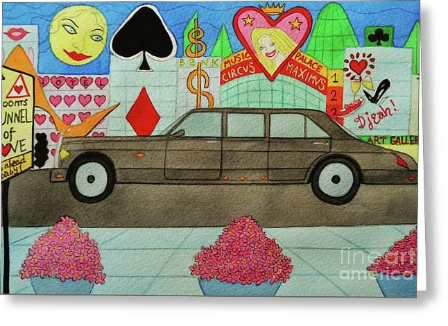 The Limo Of Sucess And Love Greeting Card