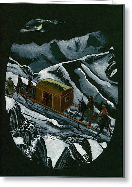 The Long Winter Journey To Baghdad Greeting Card