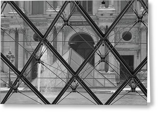 The Louvre From The Inside Greeting Card