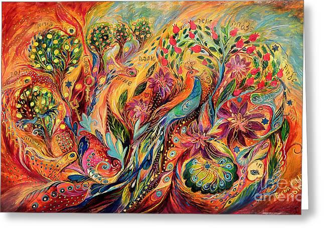 The Magic Garden Greeting Card by Elena Kotliarker