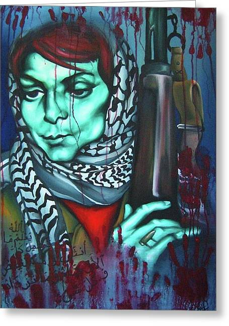 The Marriage Of Leila Khaled Greeting Card by Khalid Hussein