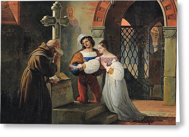 The Marriage Of Romeo And Juliet  Greeting Card by Francesco Hayez