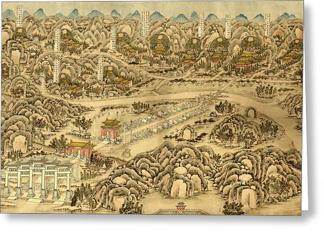 The Ming Tombs 1736 Greeting Card