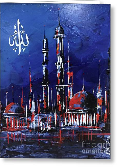The Mosque-4 Greeting Card