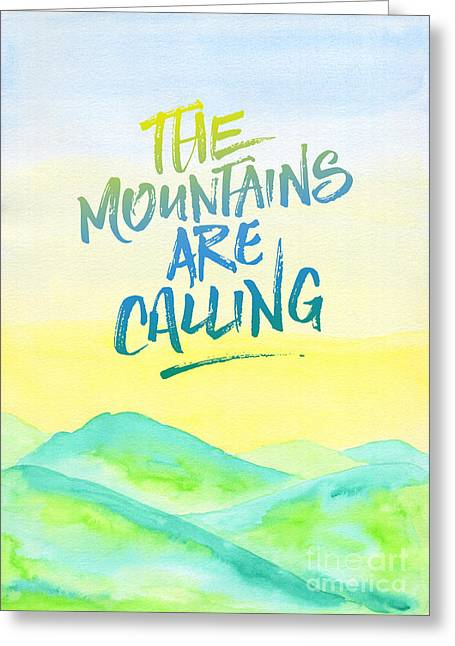 The Mountains Are Calling Yellow Blue Sky Watercolor Painting Greeting Card by Beverly Claire Kaiya