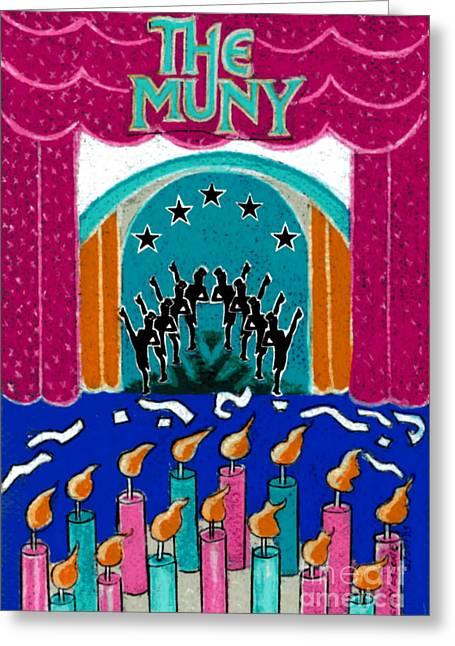 The Muny Birthday Celebration Greeting Card by Genevieve Esson
